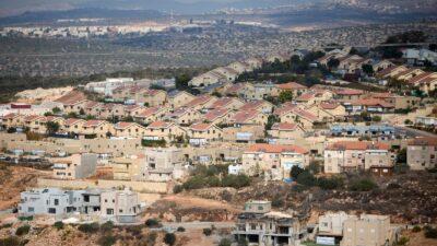 Παράνομοι ισραηλινοί οικισμοί στη Δυτική Όχθη
