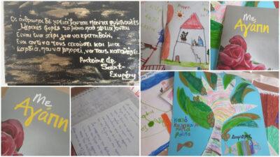 Κάρτες μαθητών