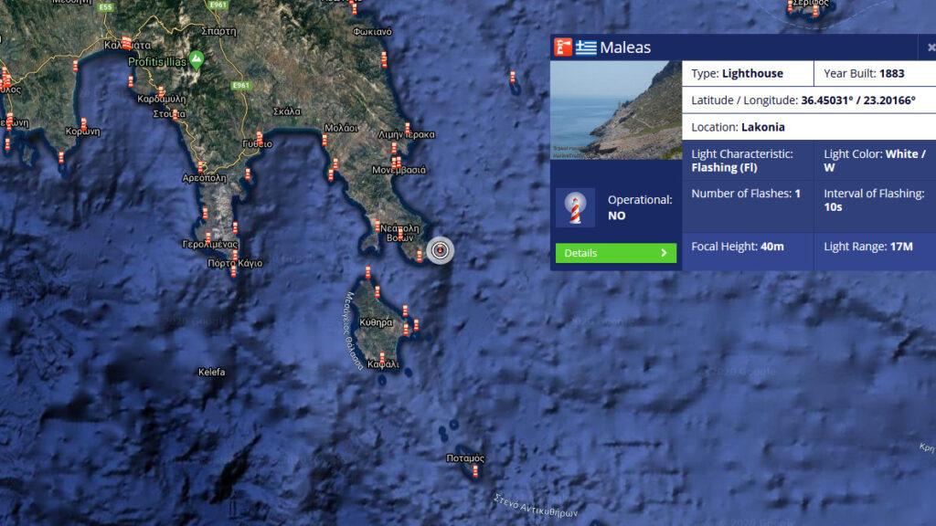 Χάρτης Φάρος Μαλέα / Πηγή: Marine Traffic