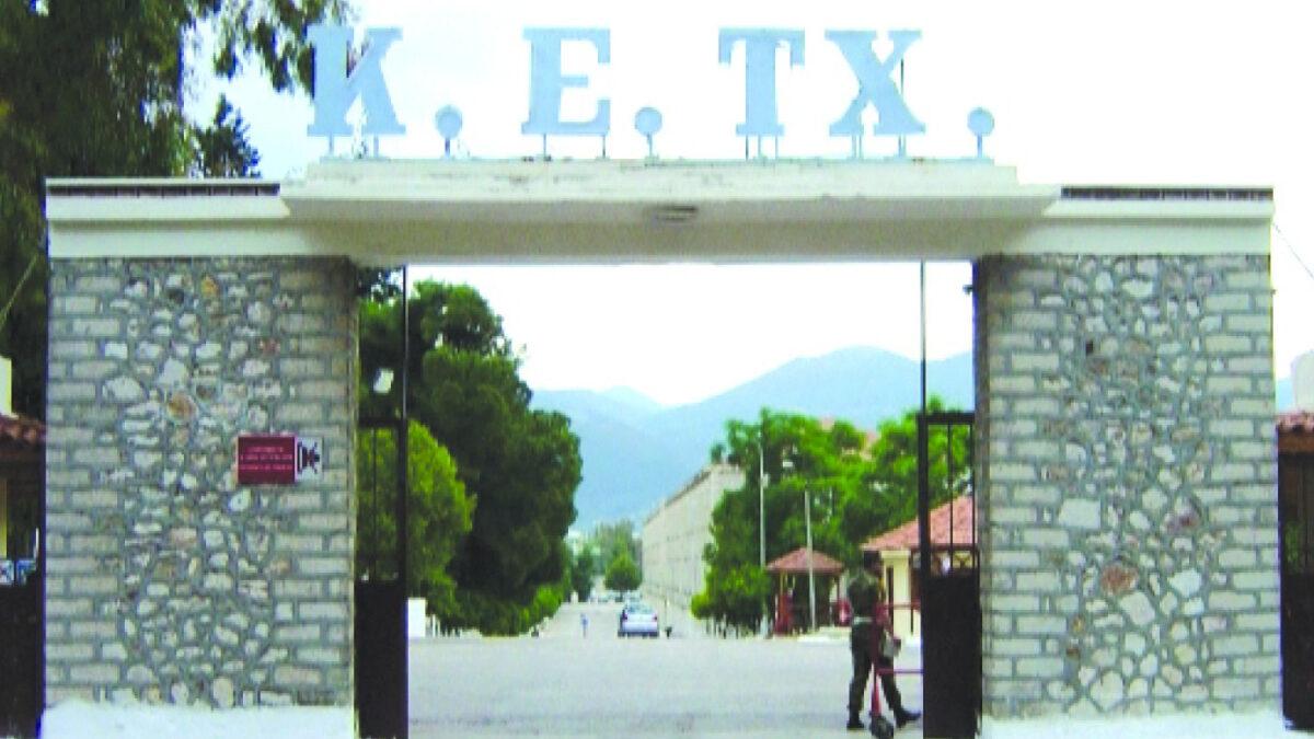 Κέντρο Εκπαίδευσης Τεχνικού-Πάτρα