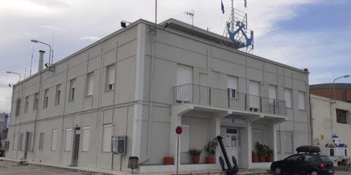 Κτίριο Κεντρικού Λιμεναρχείου Βόλου