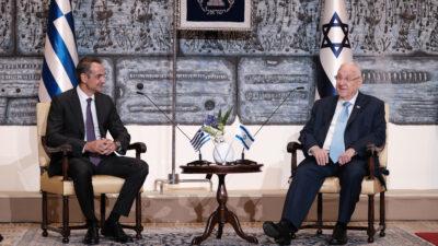 Επίσκεψη Κ. Μητσοτάκη στο Ισραήλ