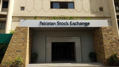 Χρηματιστήριο Καράτσι - Πακιστάν