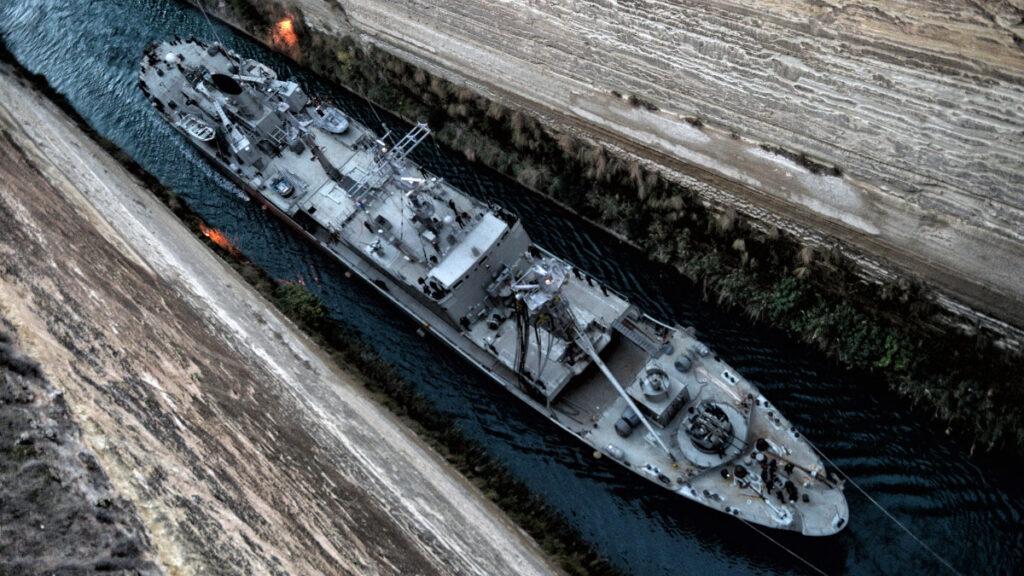 Πολεμικό Ναυτικό - Πλοίο Γενικής Υποστήριξης Αλιάκμων