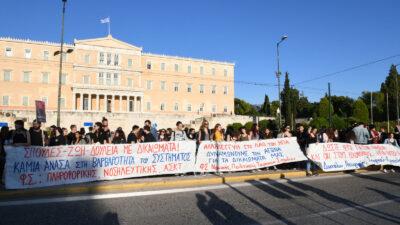 Πορεία Φοιτητών στο Σύνταγμα για το θάνατο του George Floyd