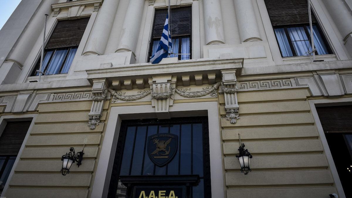 Το κτήριο της ΛΑΕΔ-Στρατός