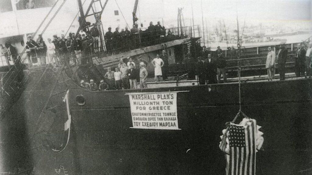 ΗΠΑ - Ελλάδα - αντικομμουνισμός - σχέδιο Μάρσαλ