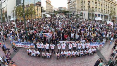 Συγκέντρωση του Π.Α.ΜΕ. στα Προπύλαια ενάντια στο νομοσχέδιο για τον περιορισμό του δικαιώματος των διαδηλώσεων - Ιούνιος 2020