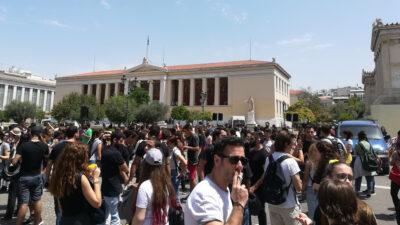 συλλαλητήριο νομοσχέδιο παιδεία