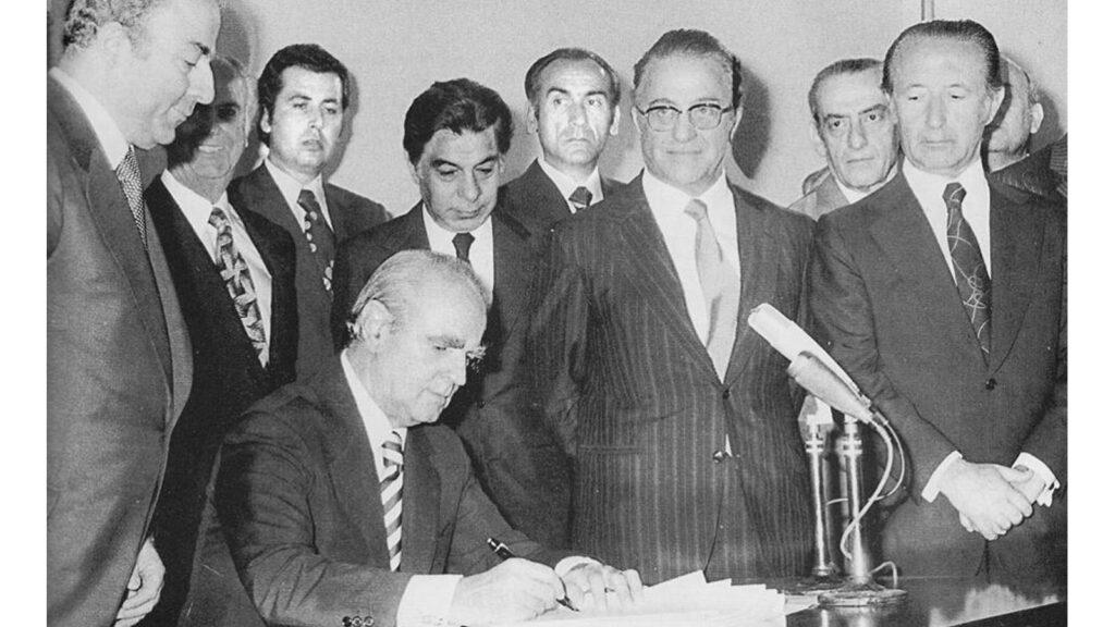 Ελλάδα - Σύνταγμα, 1975 - Κωνσταντίνος Καραμανλής
