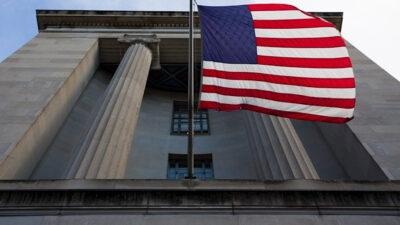 ΗΠΑ Υπουργείο Δικαιοσύνης