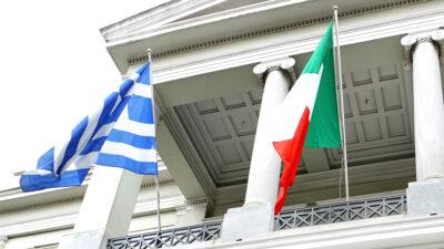 Ελληνική Σημαία Ιταλική