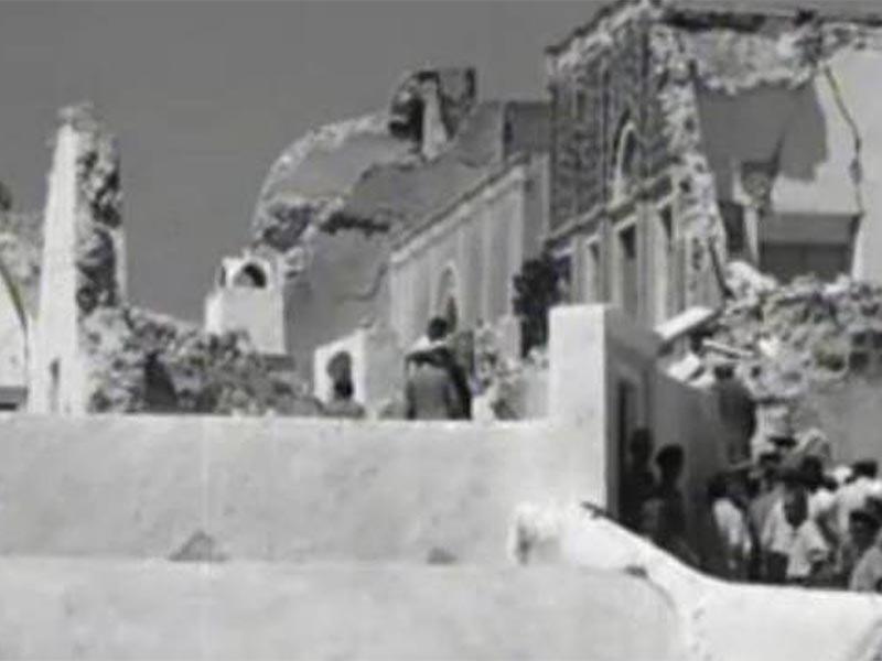 Σεισμός 1956 - ερείπια στην Αμοργό