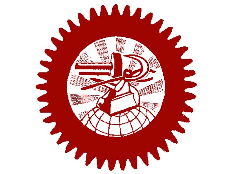 Εργατικό κίνημα - Κόκκινη Συνδικαλιστική Διεθνής