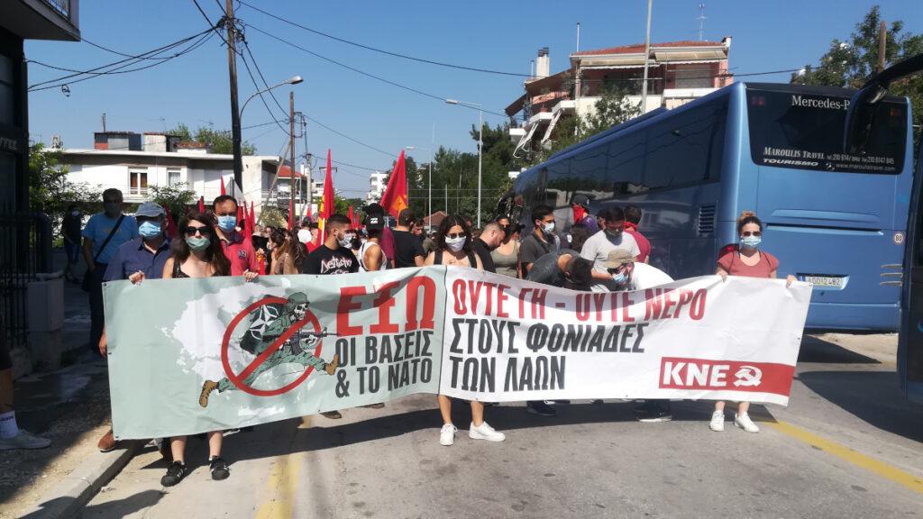 Πορεία της ΚΝΕ στην 110 Πτερυγα Μάχης στη Λάρισα ενάντια στην μετατροπή της σε ΝΑΤΟϊκό Ορμητήριο / 29ο Αντιιμπεριαλιστικό Διήμερο - Ιούλιος 2020