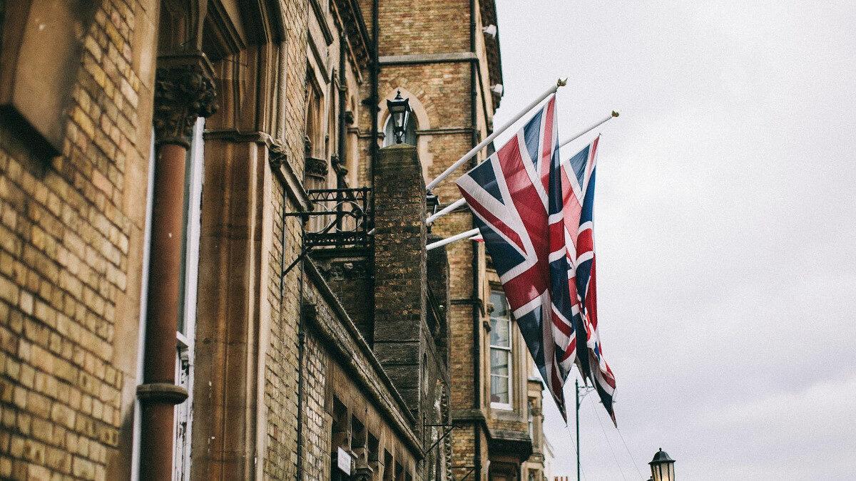 βρετανική Σημαία- Οξφόρδη