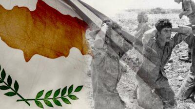Κύπρος 1974 - Διδάγματα