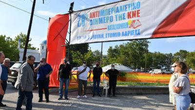 Ο ΓΓ της ΚΕ του ΚΚΕ Δημήτρης Κουτσούμπας στο 29ο Αντιιμπεριαλιστικού Διημέρου της ΚΝΕ - 18/7/2020