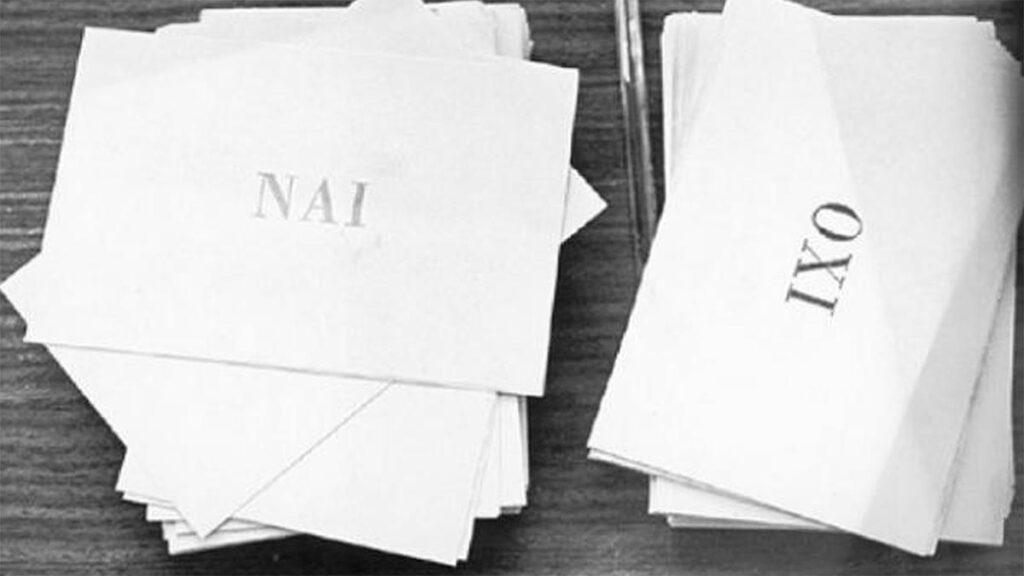 To «δημοψήφισμα» της Χούντας