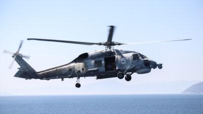 Ελικόπτερο του Πολεμικού Ναυτικού