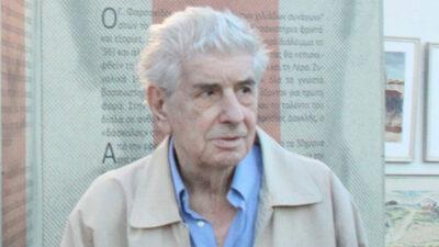 Γιώργος Φαρσακίδης