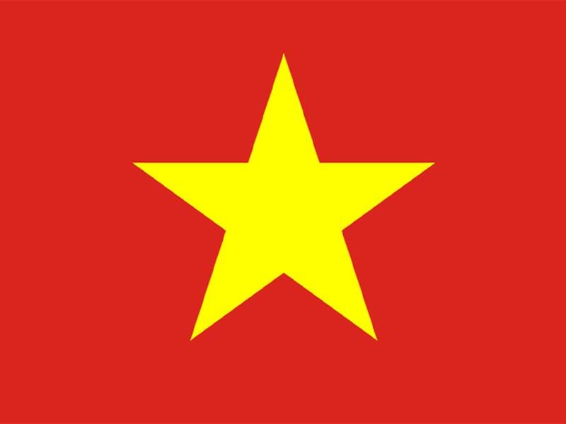 ΛΔ Βιετνάμ