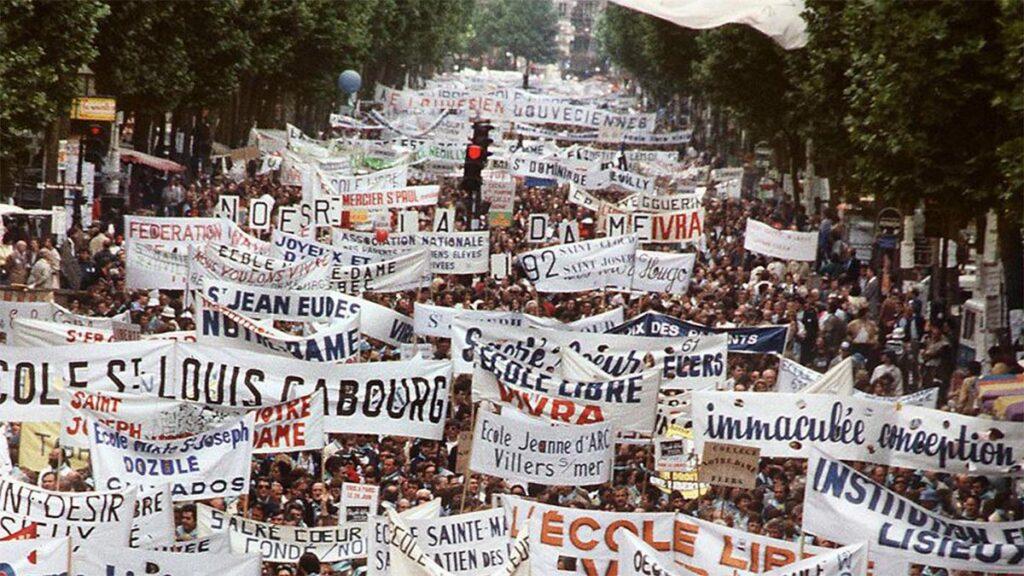 Από την διαδήλωση