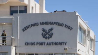 Κεντρικό Λιμεναρχείο Χίου