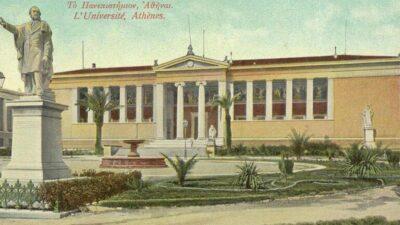 Παιδεία - Πανεπιστήμια - Εθνικό και Καποδιστριακό Πανεπιστήμιο