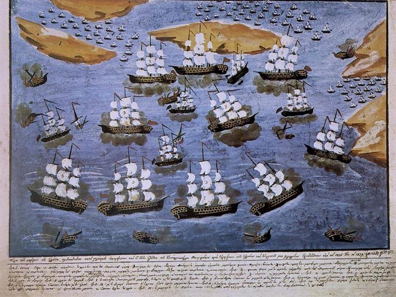 Πίνακας του Παν. Ζωγράφου για την ναυμαχία της Σάμου