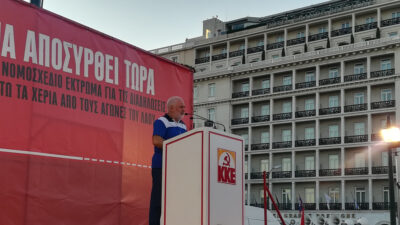 Ομιλία του Παλιούρα στη συγκέντρωση ενάντια στο νομοσχέδιο για τις διαδηλώσεις