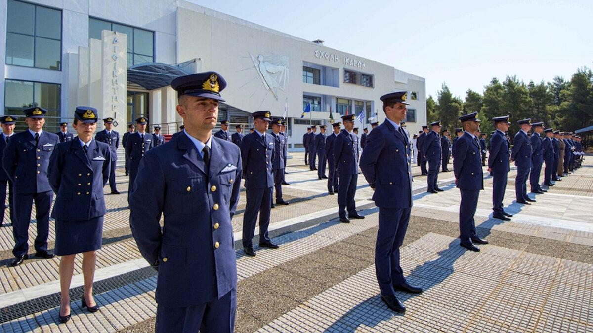 Ονομασία Νέων Ανθυποσμηναγών της Πολεμικής Αεροπορίας 01/07/2020