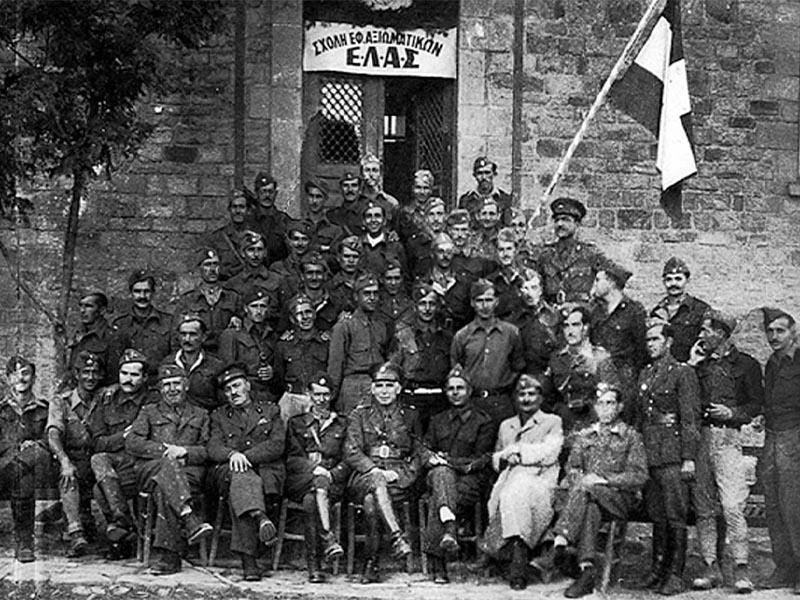 Απόφοιτοι της Σχολής Εφέδρων Αξιωματικών του ΕΛΑΣ