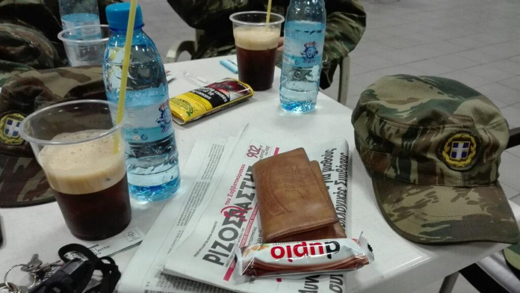 Στρατιώτες Καφές Ριζοσπαστης Τζόκεϋ