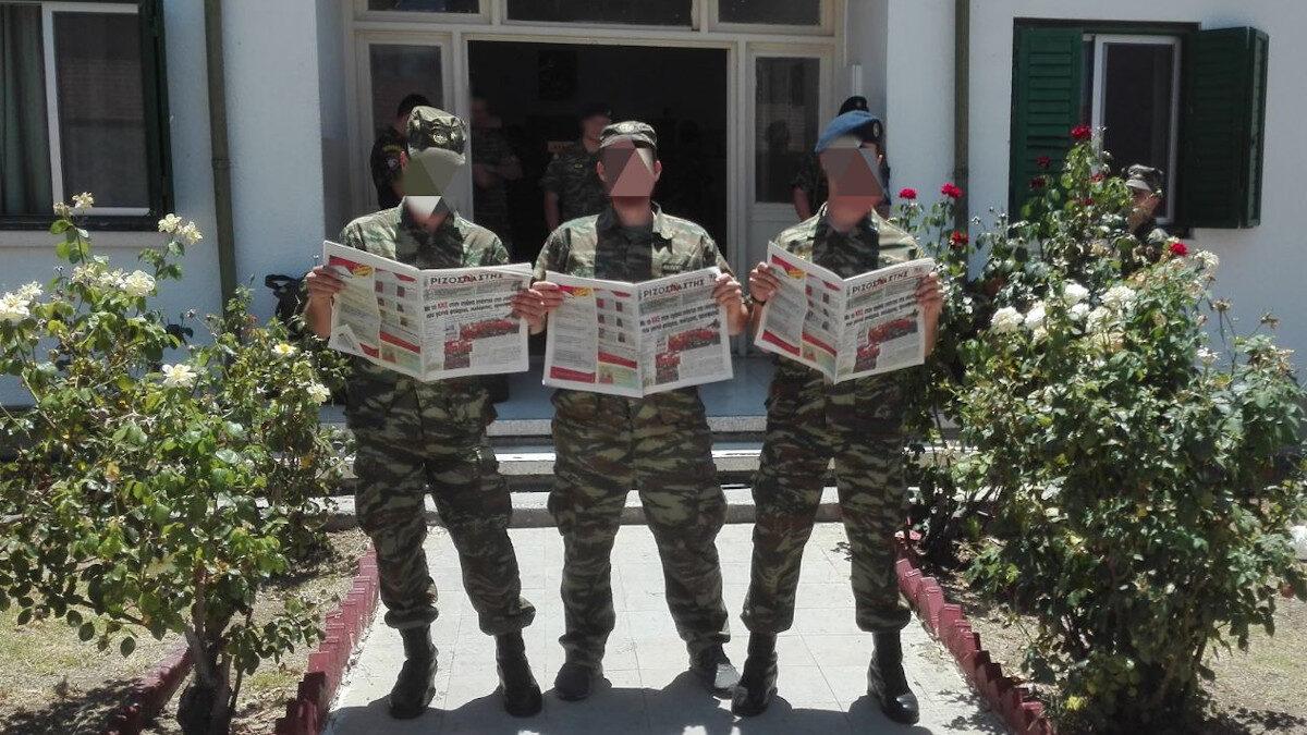 Στρατιώτες Ριζοσπαστης