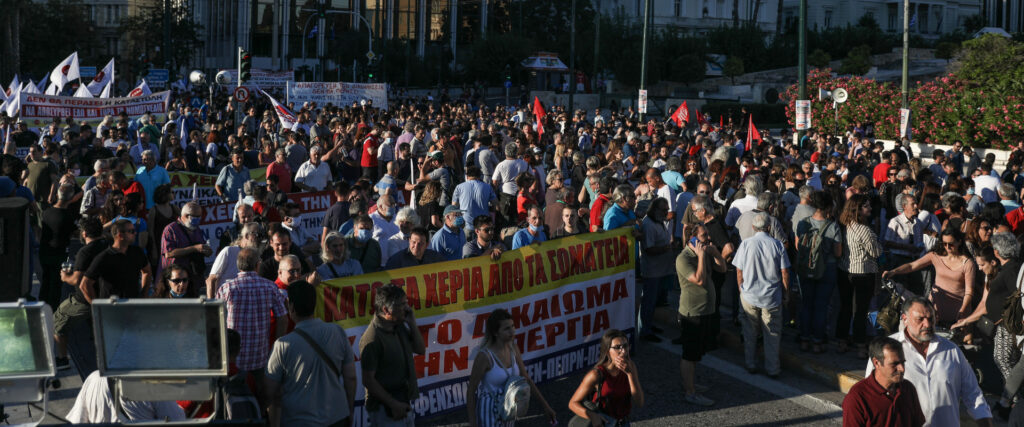 Συγκέντρωση Συνδικάτων κι Ομοσπονδιών Εργαζομένων - Νόμος ενάντια στις διαδηλώσεις - 9/7/2020