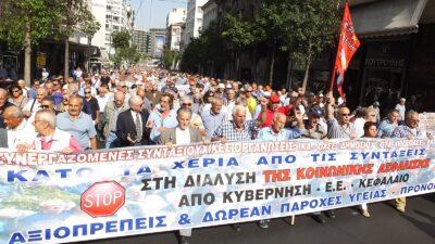 Πορεία συνταξιούχων που χτυπήθηκε με Βάρβαρη επίθεση των αστυνομικών δυνάμεων και των ΜΑΤ, 3/10/2016