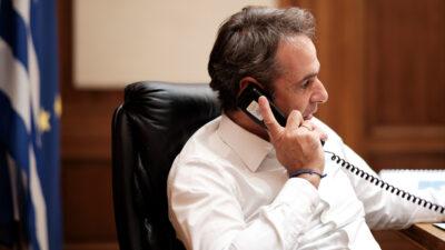 Μητσοτάκης τηλεφωνική επικοινωνία