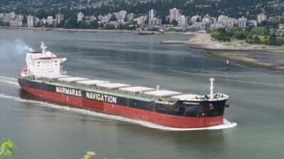 """φορτηγό πλοίο """"Φανερωμένη"""""""