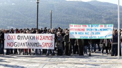 Σάμος Γενική Απεργία ενάντια στις φυλακές της Ευρωπαϊκής Ένωσης στο νησί