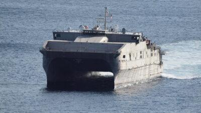 USNS Trenton