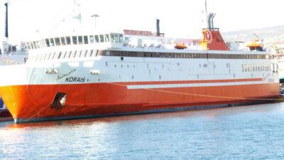 Επιβατικό - Οχηματαγωγό Πλοίο ΑΔΑΜΑΝΤΙΟΣ ΚΟΡΑΗΣ