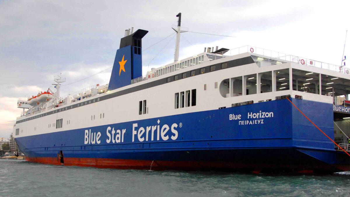 Επιβατικό πλοίο Blue Horizon