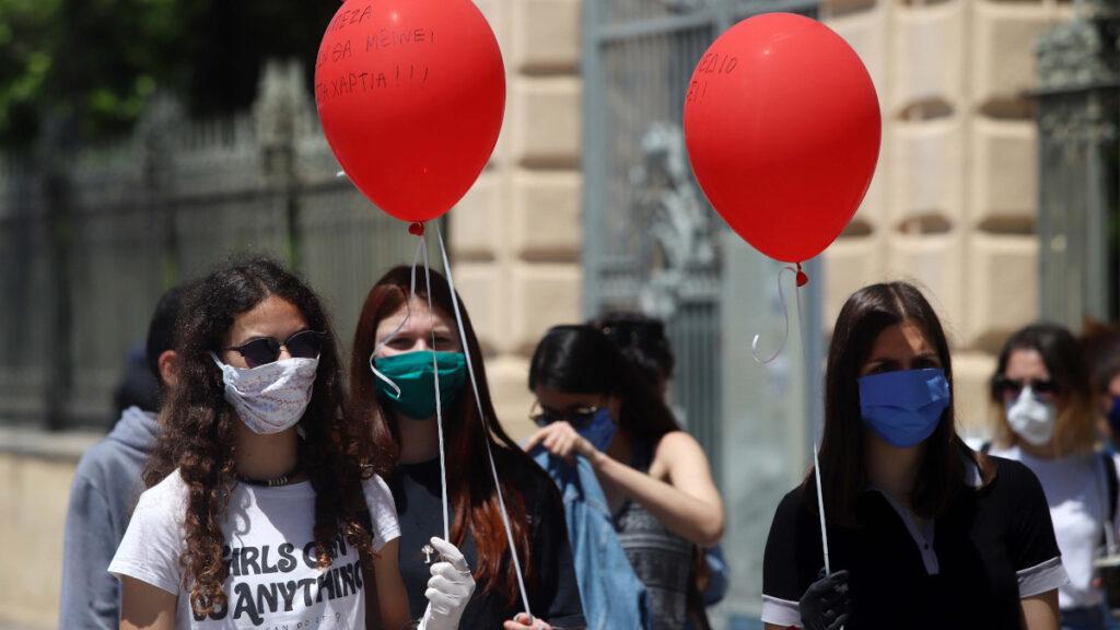 Διαμαρτυρία Μαθητών της Θεσσαλονίκης έξω από το Υπουργείο Μακεδονίας - Θράκης - Ιούνιος 2020