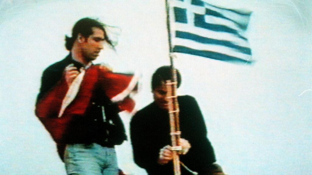 Ίμια 1996 - Τουρκική Τηλεόραση