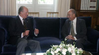 Συνάντηση του τότε μονάρχη της Ισπανίας με τον Πρόεδρο της Δημοκρατίας Κ. Στεφανόπουλο