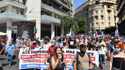 Συλλαλητήριο Γονέων κι Εκπαιδευτικών για ουσιαστικά μέτρα προστασίας των μαθητών κι εκπαιδευτικών από την πανδημία - 25/8/2020
