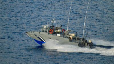 Πλωτό σκάφος του Λιμενικού Σώματος - Ελληνικής Ακτοφυλακής