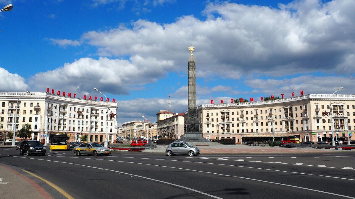 Μίνσκ, Λευκορωσία
