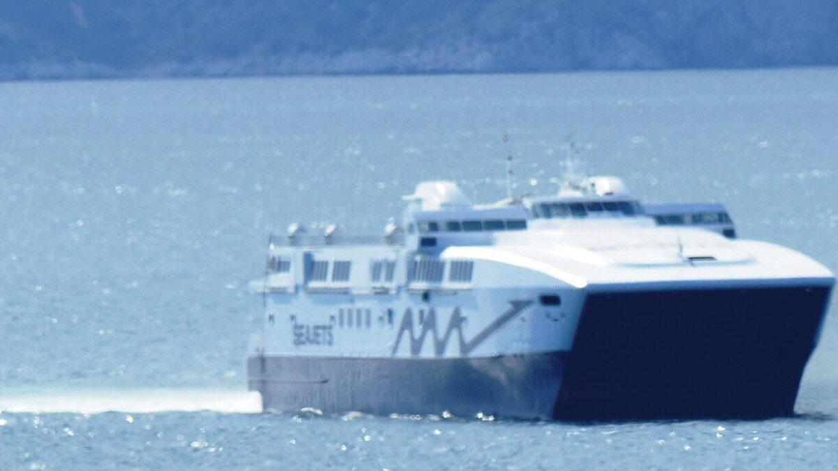 Ταχύπλοο - Επιβατικό - Οχηματαγωγό Πλοίο POWERJET της SEAJETS